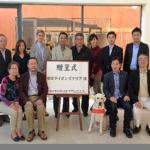 盲導犬施設訪問